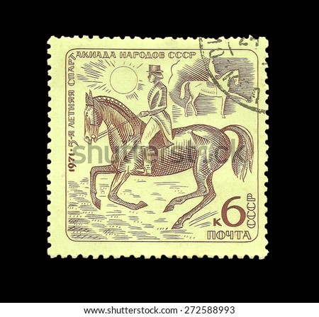 RUSSIA - CIRCA 1940: stamp printed by Russia, shows Equestrian sport.Spartakiad of the peoples of the USSR, circa 1940 - stock photo