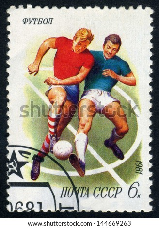 RUSSIA - CIRCA 1981: stamp printed by Russia, shows football, sport circa 1981 - stock photo