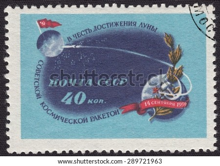 RUSSIA - CIRCA 1959: stamp printed by Russia, shows In honor of reaching the moon Soviet space rocket, circa 1959 - stock photo