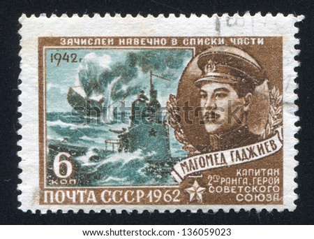 RUSSIA - CIRCA 1962: stamp printed by Russia, shows Magomet Gadgiev, circa 1962 - stock photo