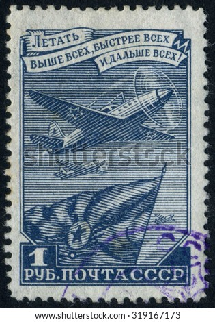 RUSSIA - circa 1946: stamp printed by Russia, shows old plane circa 1946 - stock photo