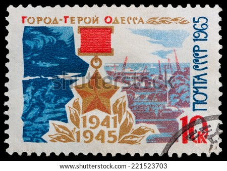 RUSSIA - CIRCA 1965: stamp printed by Russia, shows Red Star Medal, Hero City Odessa, circa 1965 - stock photo
