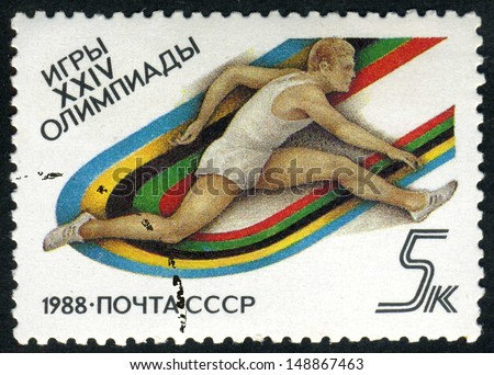 RUSSIA  - circa 1988: stamp printed by Russia, shows Running, Hurdling, sport circa 1988 - stock photo