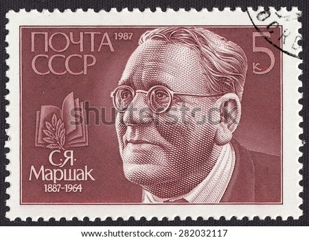 RUSSIA - CIRCA 1987: stamp printed by Russia, shows Samuil Marshak - Russian Soviet poet, playwright, translator, literary critic, circa 1987 - stock photo