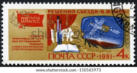 RUSSIA - CIRCA 1981: stamp printed by Russia, shows 26th Party Congress Resolutions, Arts, circa 1981 - stock photo