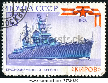 RUSSIA - CIRCA 1973: stamp printed by Russia, shows warship, circa 1973. - stock photo