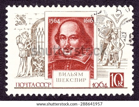 RUSSIA - CIRCA 1963: stamp printed by Russia, shows William Shakespeare - English poet and playwright, circa 1963 - stock photo