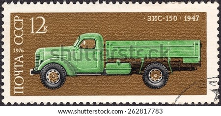 RUSSIA - CIRCA 1976: stamp printed by Russia, shows ZIS-150 - Soviet truck, circa 1976 - stock photo