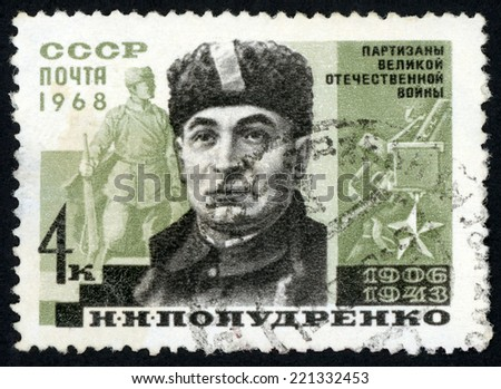 RUSSIA - CIRCA 1968: stamp printed in USSR (CCCP, soviet) shows portrait of Nikolai Nikitovich Popudrenko (1906-1943); partisan heroes of world war II; Scott 3453 A1661 4k gray green black; circa 1968 - stock photo