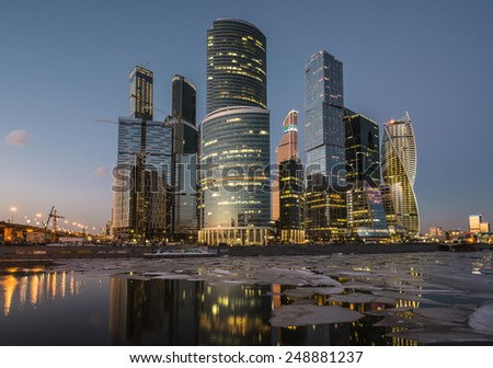 Russia. City of Moscow. Business Center Moscow City. - stock photo