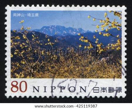 RUSSIA KALININGRAD, 22 APRIL 2016: stamp printed by Japan shows mountain, circa 2012 - stock photo