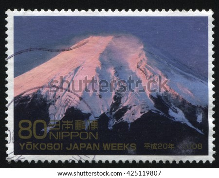 RUSSIA KALININGRAD, 18 MARCH 2016: stamp printed by Japan shows mountain, circa 2008 - stock photo