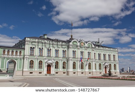 Russia, Kazan, palace of the president of the Republic of Tatarstan - stock photo