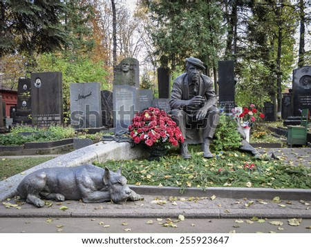 Russia, Moscow; 31/10/2007, gravestones at the Novodevichy Cemetery - EDITORIAL - stock photo