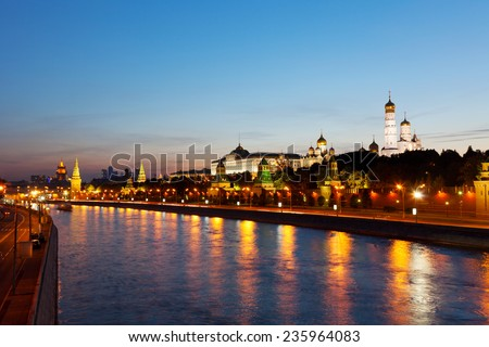 Russia, Moscow, night view of the Moskva River, Bridge and the Kremlin - stock photo