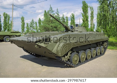RUSSIA, NIZHNY NOVGOROD, CIRCA JUL 2015: Soviet combat car infantry BMP-1,  produced from 1966, exhibition in N.Novgorod.  Car is well restored, the exhibition is open all year round - stock photo