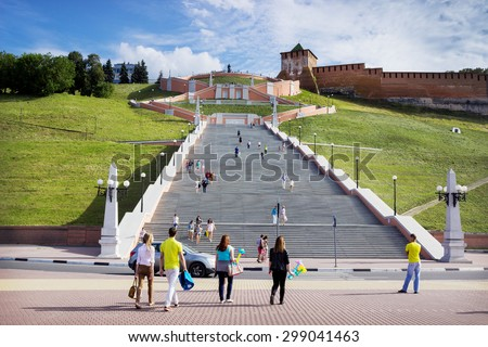 RUSSIA, NIZHNY NOVGOROD, CIRCA JUL 2015: The Chkalov staircase and tourists on it. It is the landmark of Nizhny Novgorod - stock photo