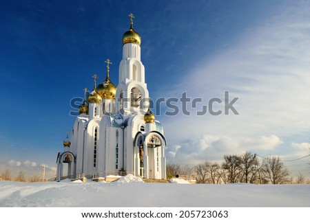 "Russia. Rostov-on-Don. Temple of a God's swear icon ""healer"" - stock photo"