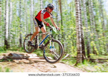 Russia, Sverdlovskaya rgn - May 19, 2012: Multi-team XC competition - stock photo