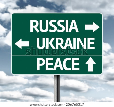 Russia, Ukraine, Peace sign on a cloudy background - stock photo