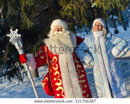 ded moroz russian stock photos images pictures. Black Bedroom Furniture Sets. Home Design Ideas