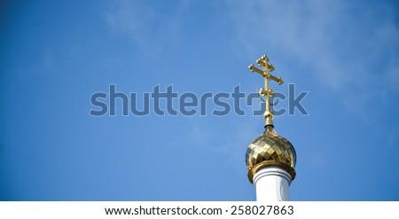 Russian church cross - stock photo