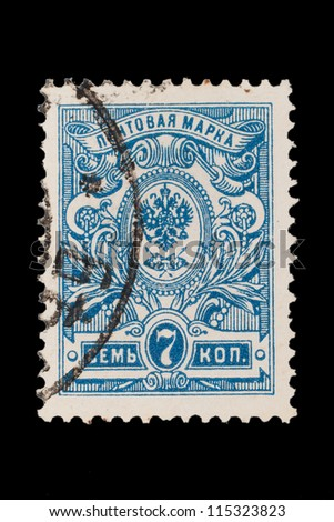 RUSSIAN EMPIRE - CIRCA 1900: A stamp printed in Russia Empire, shows Blazon to Russian Empire, circa 1900 - stock photo