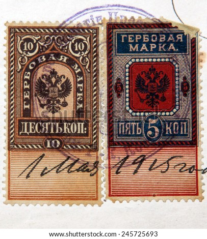 RUSSIAN EMPIRE - CIRCA 1915: Two vintage rarity stamps on an extract from parish books of the Catholic Church, Riga - stock photo