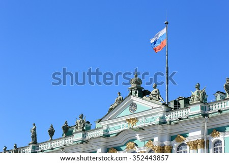 Russian flag on the Hermitage in St. Petersburg, Russia. - stock photo