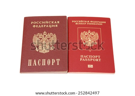 Russian identification papers - stock photo