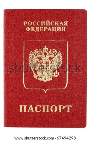 Russian international passport isolated on white background - stock photo