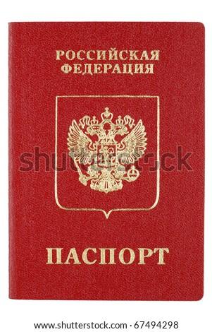 Russian international passport isolated on white background - stock photo