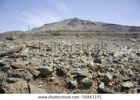 Russian Karabash: ecological nightmare - stock photo