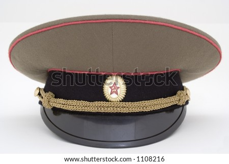 Russian Military Cap. Green, red and gold. - stock photo