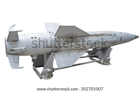 Russian missiles on a white background - stock photo