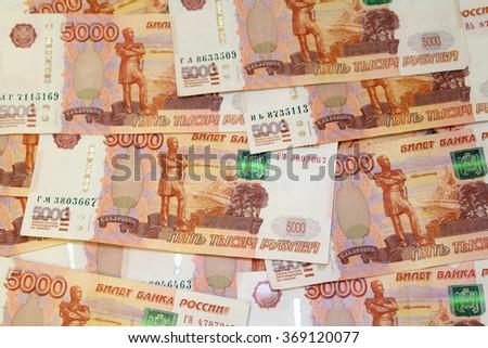 Russian money  - stock photo