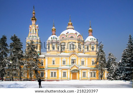 Russian Orthodox cathedral located in Panfilov Park in Almaty, Kazakhstan. Completed in 1907, it is the second tallest wooden building in the world. - stock photo