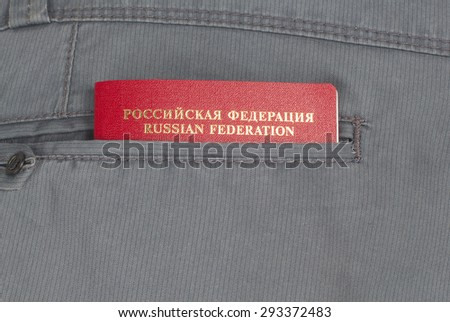 Russian passport in the back pocket of your pants - stock photo
