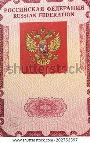 Russian passport isolated on white - stock photo