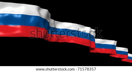 Russian ribbon flag isolated on black - stock photo