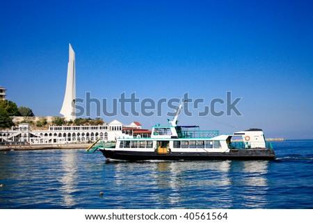 Russian ship - stock photo