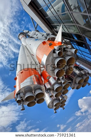Russian space transport rocket - stock photo