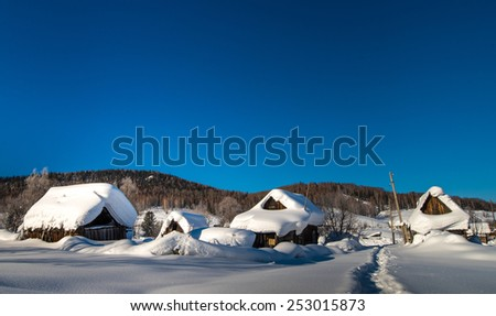 Russian Winter - stock photo