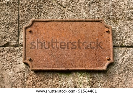 rusty plate - stock photo