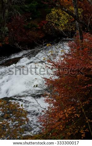 Ryuzu fall, Nikko, Japan - stock photo