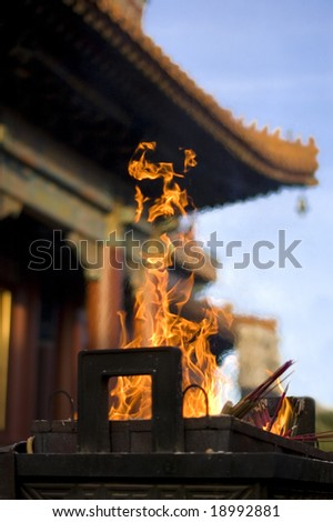 Sacred fire in front of the temple. Lama Temple. Beijing. - stock photo