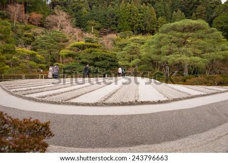 Sacred sand in Ginkakuji Temple (The Silver Pavilion) in Kyoto, Japan - stock photo