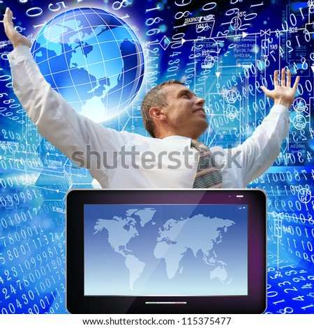 Safety computers Internet - stock photo