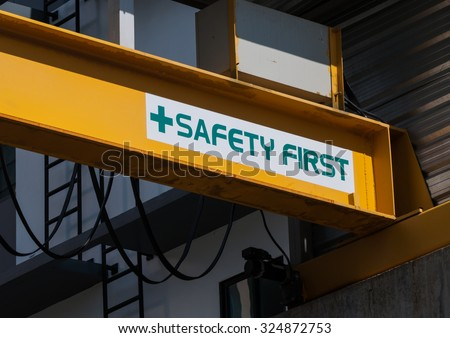 Safety signs individually in area working - stock photo