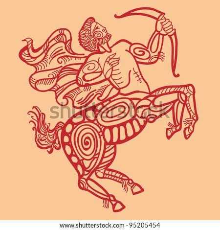sagittarius, sign of the zodiac - stock photo